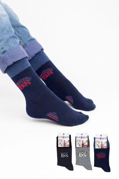 Παιδικές κάλτσες για αγόρι  Design DS2 3 ζευγάρια