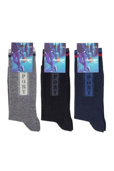 Ανδρικές Αθλητικές Κάλτσες Design SPORT