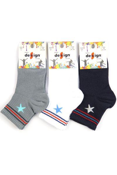 Παιδικές κάλτσες Design Half Angle 3 τεμάχια