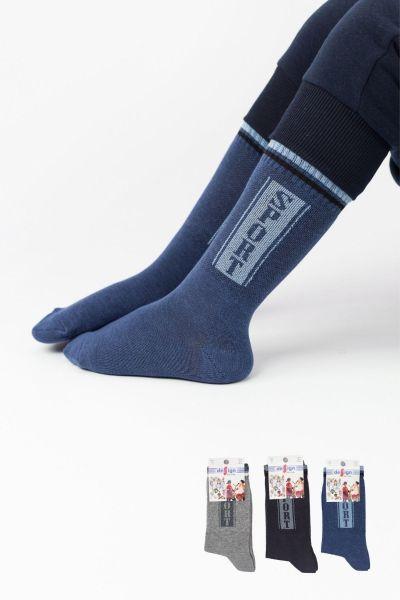Παιδικές κάλτσες για αγόρι