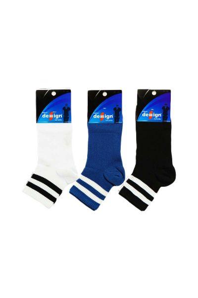Half Angle κάλτσες