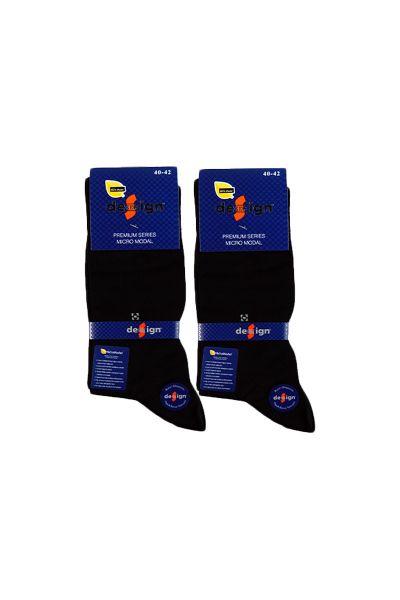 Κάλτσες classic Modal μαύρο